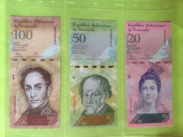 Венесуэльские купюры