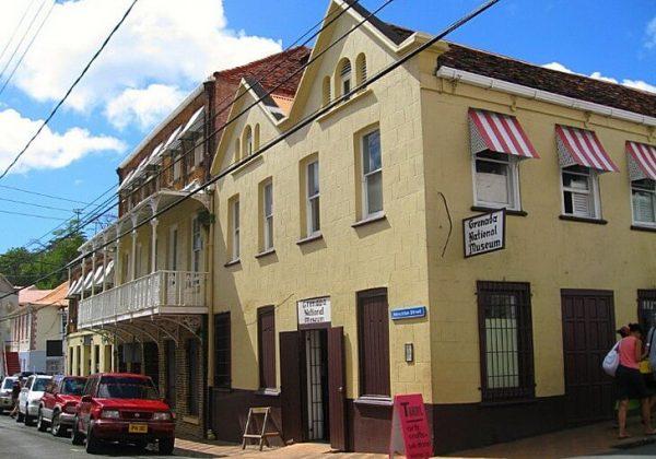 Вход в национальный музей Гренады