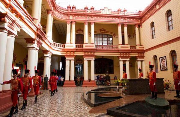 Военно-исторический музей в Каракасе