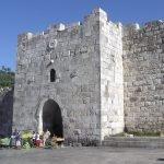 Ворота Ирода Старого города