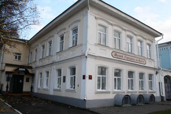 Музей «Городец на Волге»