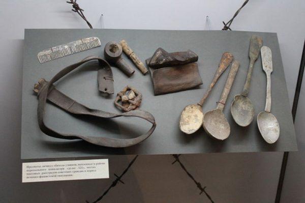 Вещи узников концлагеря «Дулаг-121»