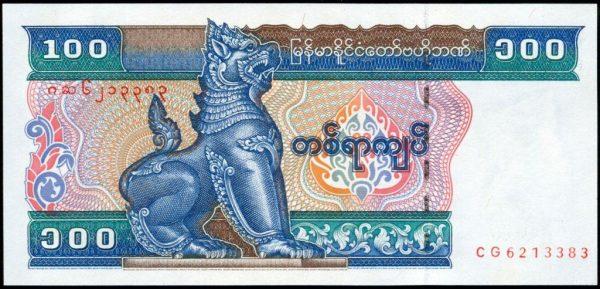 Национальная валюта Мьянмы