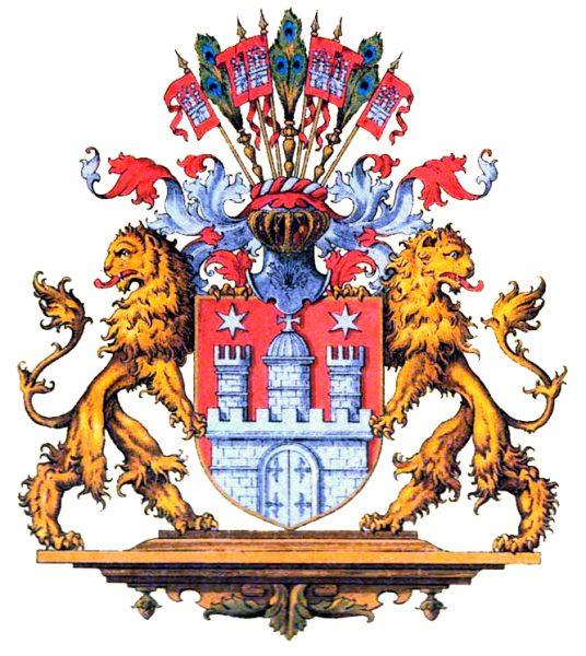 Большой Государственный герб Гамбурга