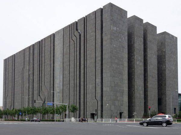 Центр обработки данных в Пекине