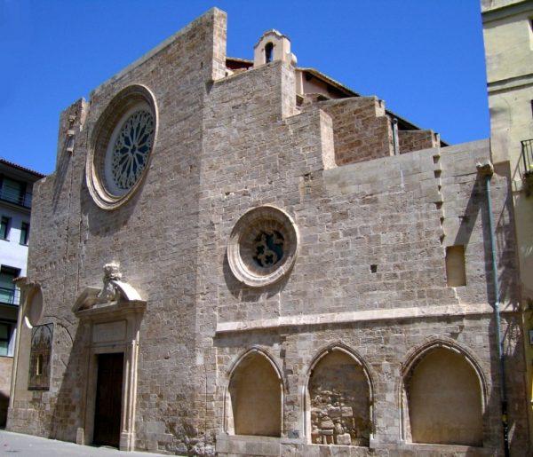 Церковь Санта Каталина в Валенсии