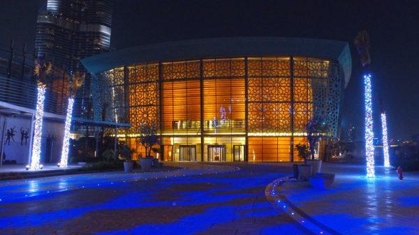 Дубайская опера ночью