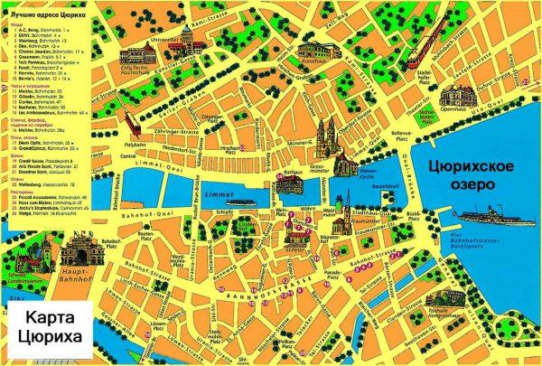 Туристическая карта Цюриха