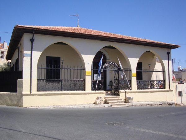 Этнографический музей Георгиоса Элиадеса снаружи