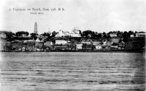 Старинное изображение Городца