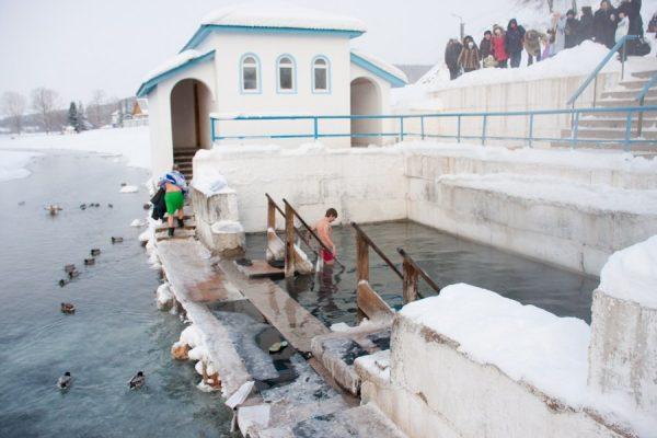 Горячие источники в Красноусольске