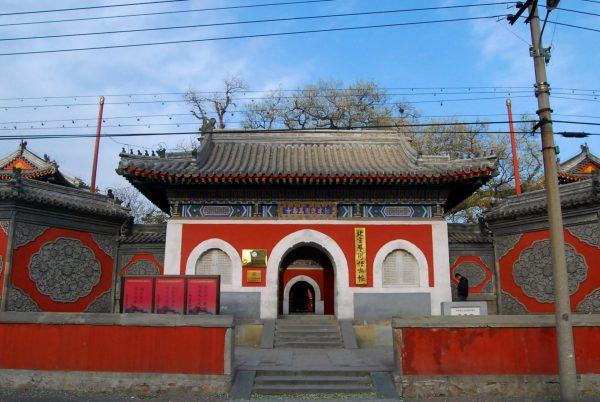 Храм Ваньшоу в Пекине