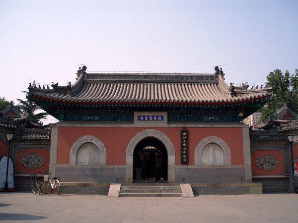 Храм Великого колокола в Пекине