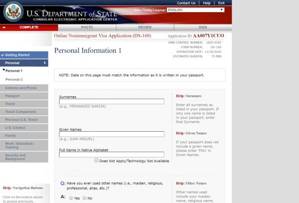 Раздел анкеты Personal Information 1
