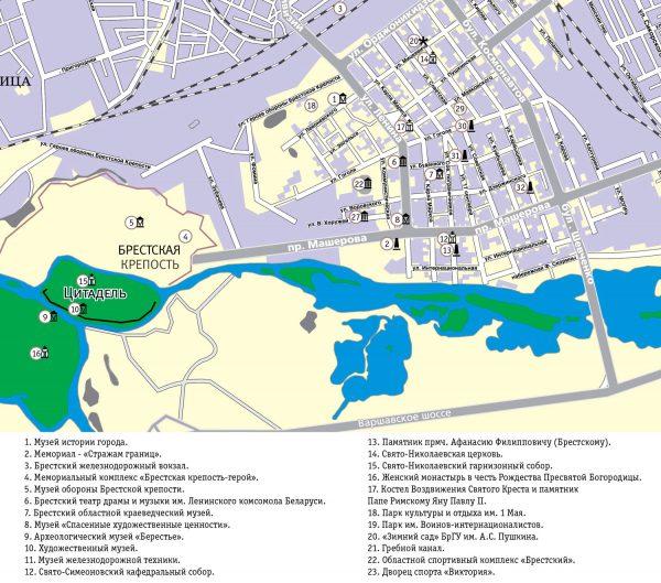 Карта Бреста с достопримечательностями