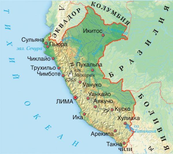 Карта Перу с указанием городов