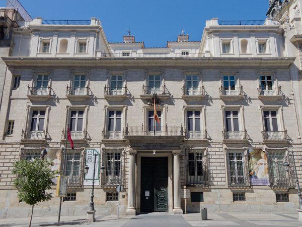 Королевская академия изящных искусств Сан-Фернандо в Мадриде