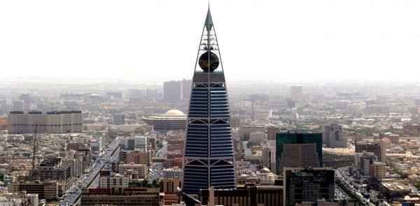 Башня Аль-Файсалы