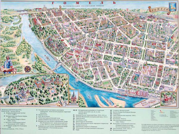 Туристическая карта Гомеля
