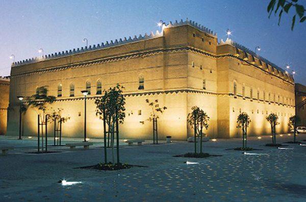 Дворец Murabba
