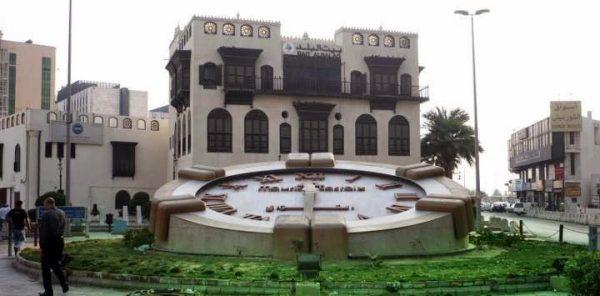 Музей Муниципалитета в городе Джидда