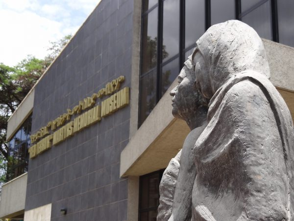 Мемориальный музей жертв Красного террора в Аддис-Абебе