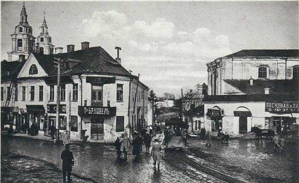Минск в XIX веке