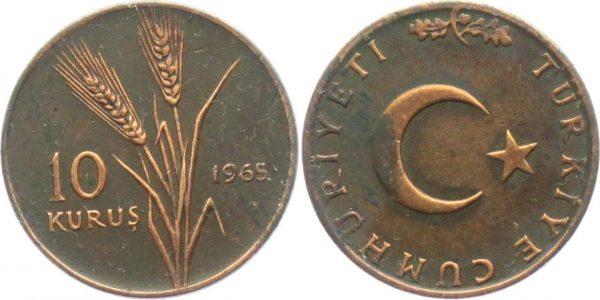 Монета достоинством в 10 курушей