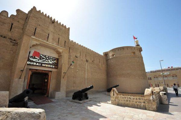 Музей Дубая в крепости Аль Фахиди
