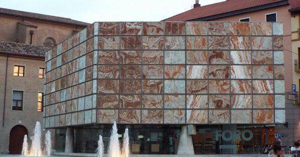 Музей форума Цезаря Августа в Сарагосе