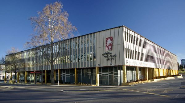 Музей и картинная галерея Канберры