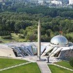 Музей истории ВОВ с обелиском «Минск — город-герой»