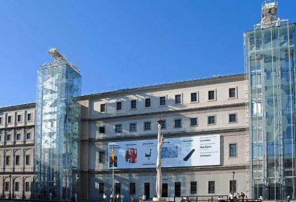 Музей искусств королевы Софии в Мадриде