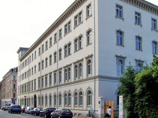 Музей Мендельсона в Лейпциге