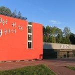 Музей на территории комплекса «Хацунь»
