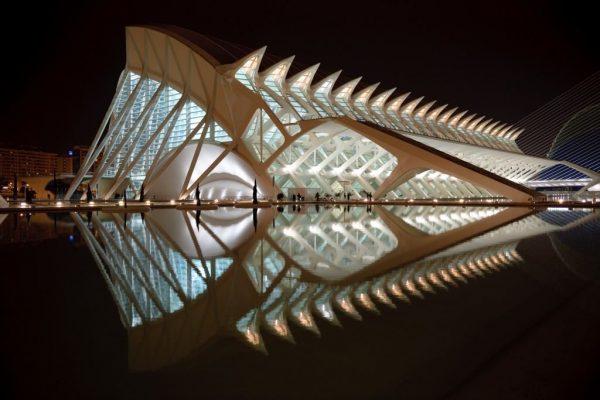 Музей науки имени принца Филиппа