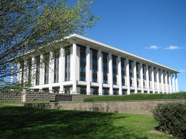 Национальная библиотека Австралии в Канберре