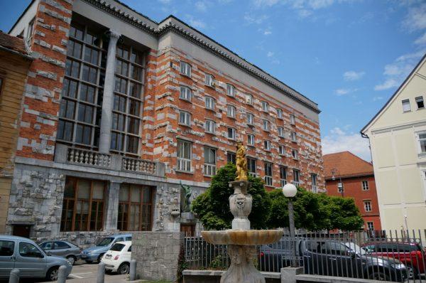 Национальная университетская библиотека Словении