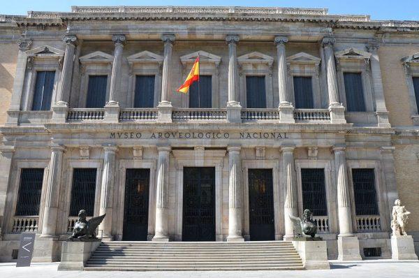 Национальный археологический музей Мадрида