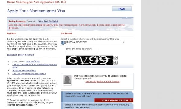 Сайт Госдепартамента США