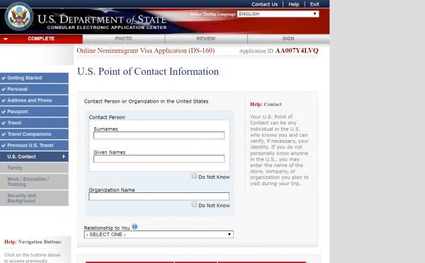 Раздел U. S. Contact