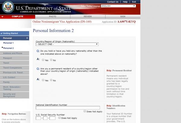 Раздел анкеты Personal Information 2