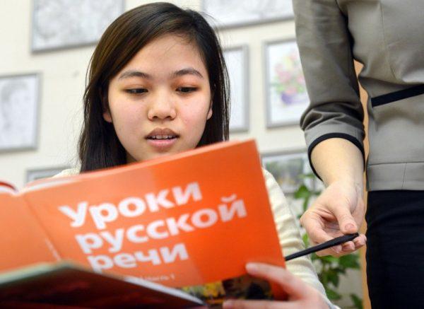 Девушка изучает русский язык
