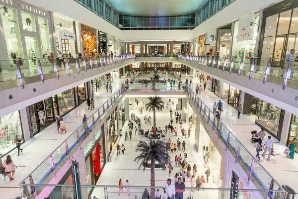 Одно из помещений Dubai Mall