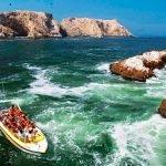 Острова Бальестас и лодка с туристами