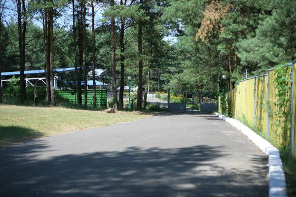 База отдыха «Днепровские зори»