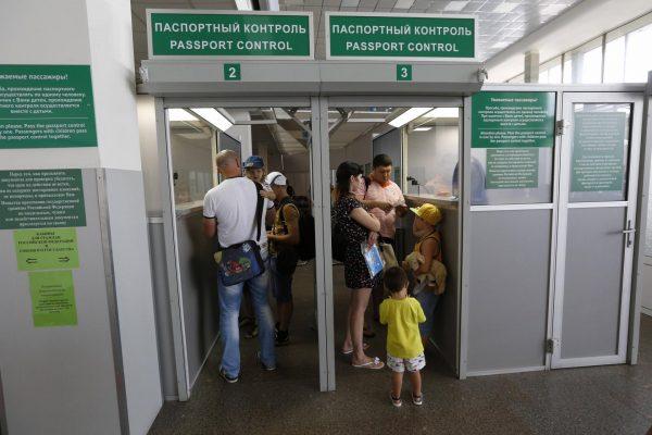 Паспортный контроль на границе