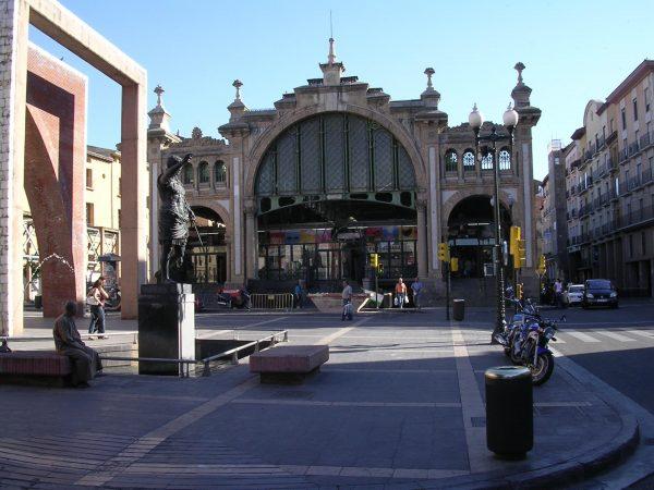 Площадь Сесар-Аугусто в Сарагосе
