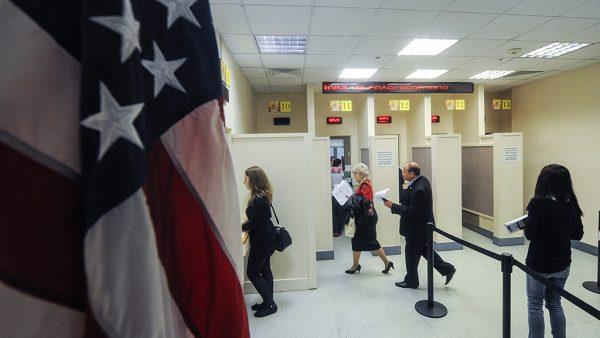Посетители в посльстве США
