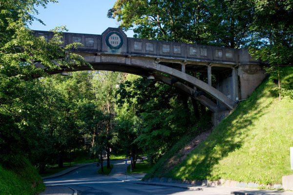 «Чертов мост Курадисильд» в Тарту